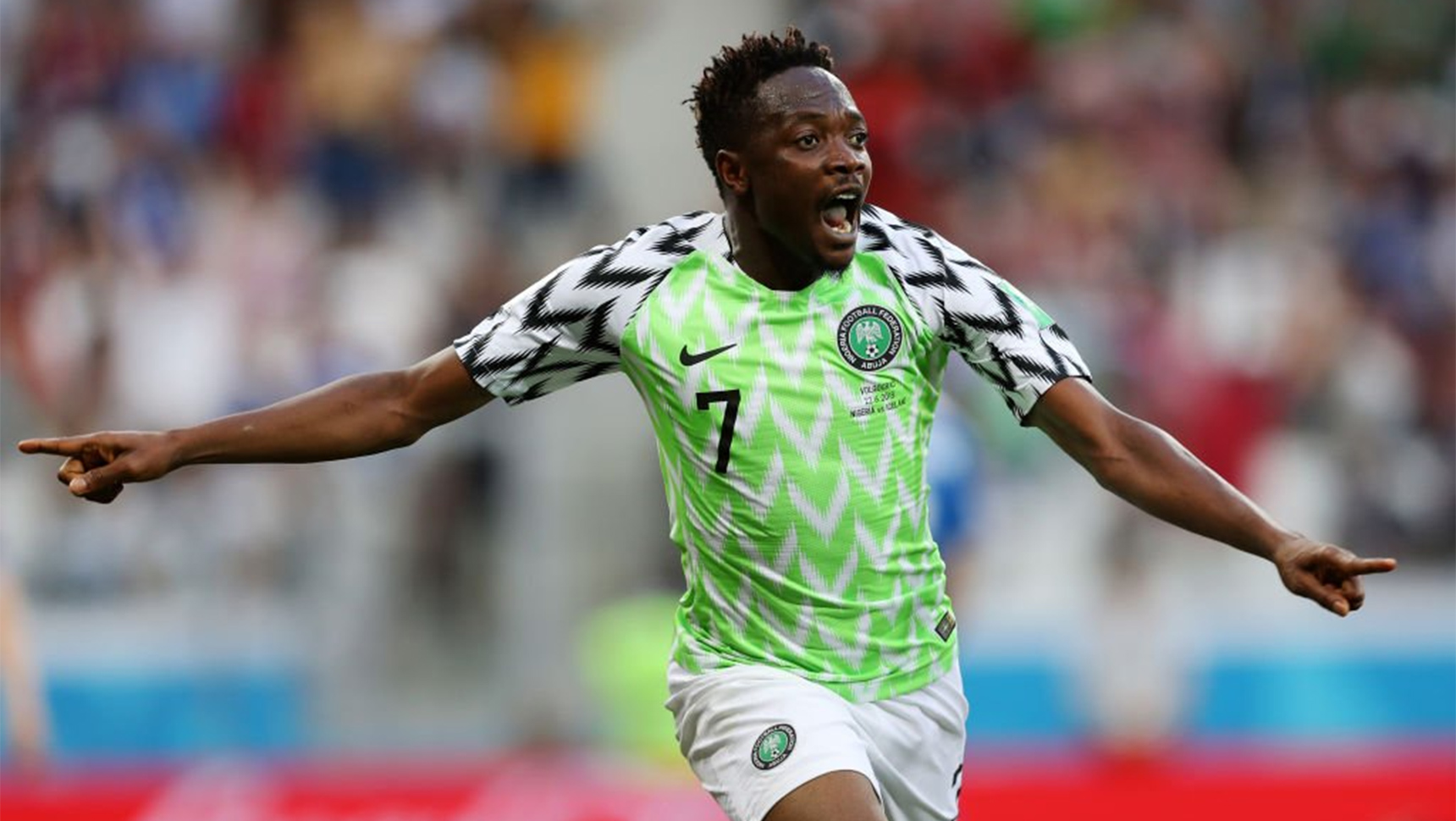 Ahmed Musa completed a transfer from Leicester City to Saudi Arabia club.