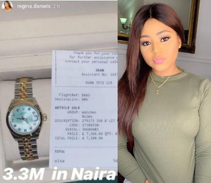 entertainment-gist-nigeria-TVC- Entertainment