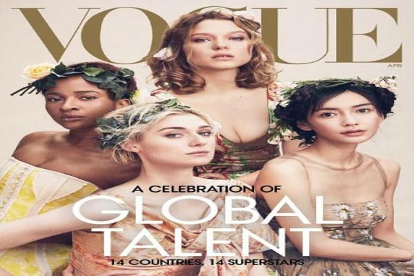 Adesua Etomi on Vogue magazine